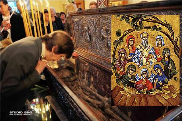 Εορτάζει ο Άγιος Λεωνίδης στην Επίδαυρο