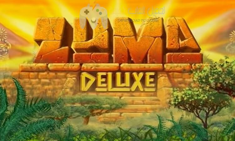 تحميل لعبة زوما القديمة Zuma للكمبيوتر وللاندرويد برابط مباشر من ميديا فاير