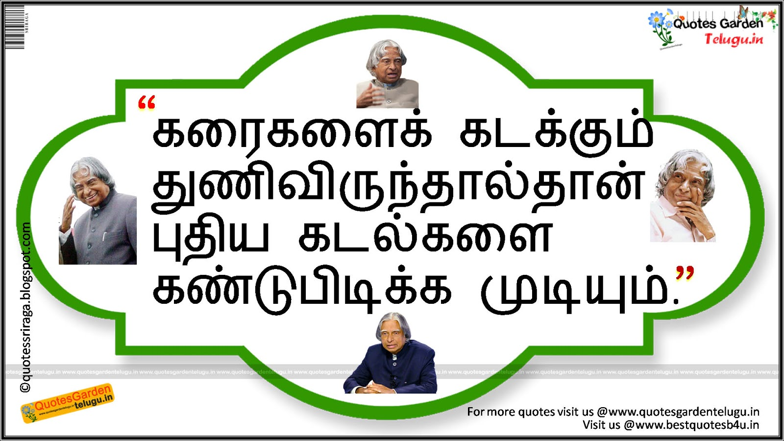 Swami Vivekananda Quotes Wallpapers In Hindi Golden Words From Abdul Kalam In Tamil Quotes Garden