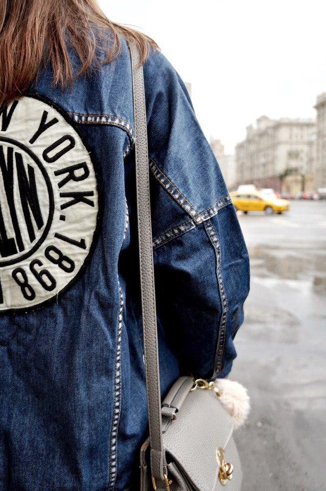 New York Denim Jacket