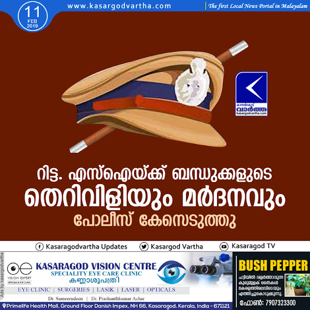 Kanhangad, Kasaragod, News, Police, Case, Assault, Attack, Attack against Rtd. SI; case registered