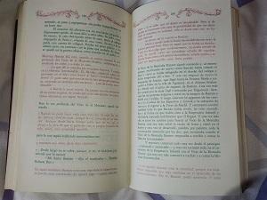 Las dos tintas de La historia interminable, de Michael Ende