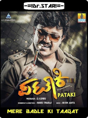 Pataki 2017 Dual Audio 720p UNCUT HDRip 1.6Gb x264 world4ufree.to , South indian movie Pataki 2017 hindi dubbed world4ufree.to 720p hdrip webrip dvdrip 700mb brrip bluray free download or watch online at world4ufree.to
