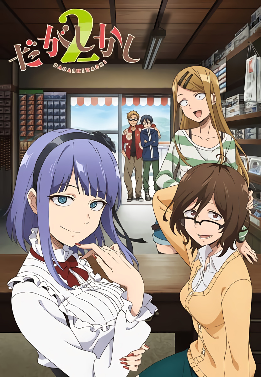 Dagashi Kashi S2 Batch Subtitle Indonesia [x265]