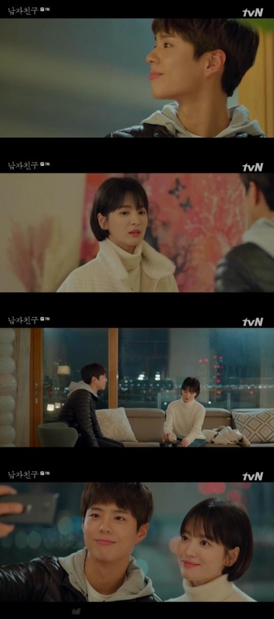 SPOILERS!!!][Wednesday Drama Roundup] Boyfriend (Episode 7
