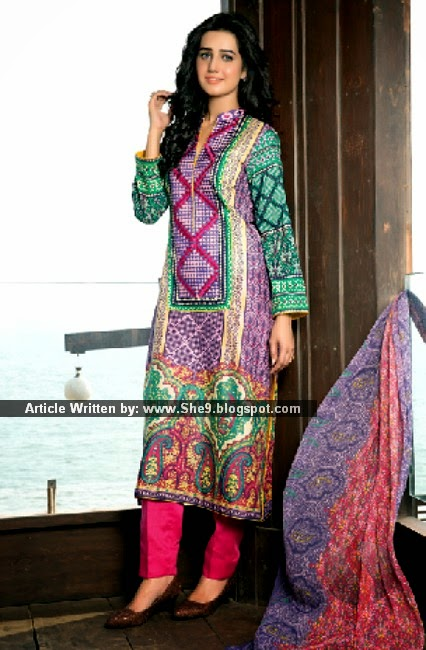 Amna Ismail Spring-Summer Lawn with Price