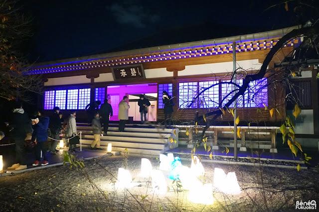 妙楽寺、福岡