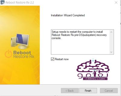 اعادة تشغيل الويندوز