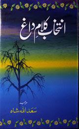 Intakhab Kalam-e-Daagh Urdu Poetry Book