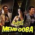 Mehbooba Lyrics - Fukrey Returns | Mohammed Rafi, Neha Kakkar, Raftaar, Yasser Desai