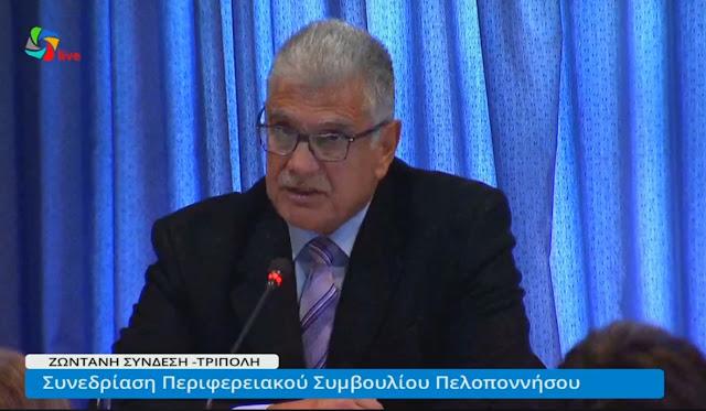 Πρόεδρος Πε.Συ. Πελοποννήσου: Οι νομικοί ισχυρισμοί του κ. Γατσόπουλου είναι καταφανώς παιδαριώδεις