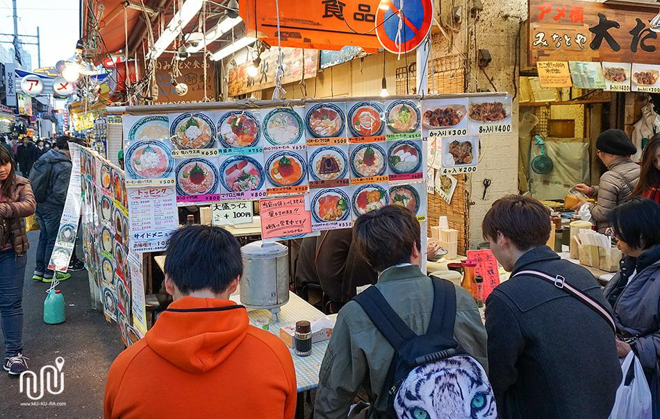 ร้านข้าวหน้าปลาดิบ ตลาดอะเมโยโกะ(Ameyoko)