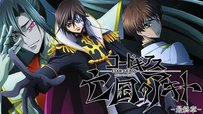 Episode ketiga dari serial movie Code Geass: Boukoku no Akito.