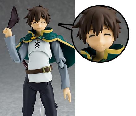 """figma de Kazuma de """"Kono Subarashii Sekai ni Shukufuku wo!"""" - Max Factory"""