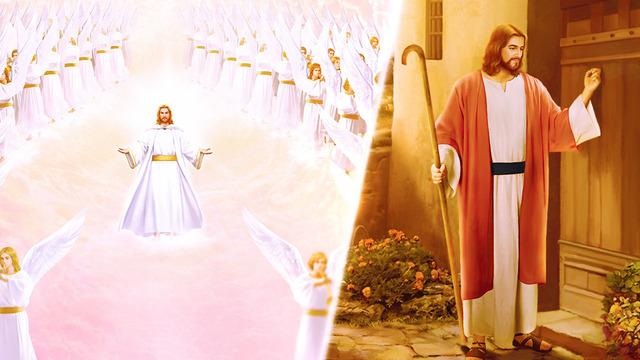 प्रभु यीशु की वापसी