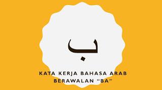 kata kerja bahasa arab berawalan huruf ba