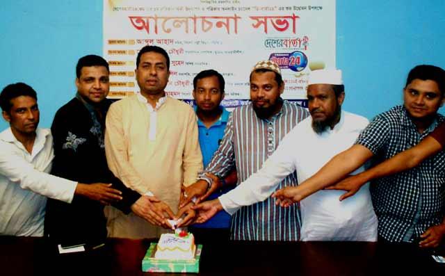 The-country-first-establishment-anniversary-of-Golapganj-in-Sylhet