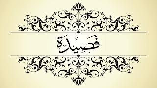 60 MP3 Qasidah Melayu Ahmad Baki, El Suraya, Rofiqoh Dharto Wahab