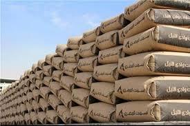 أسعار طن الاسمنت الابيض فى جميع أنحاء مصر 2018