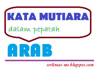 Kata Mutiara Dalam Bahasa Arab Beserta Artinya (Bag. 1 ...
