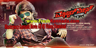 Masterpiece Kannada Movie All HD Videos Download