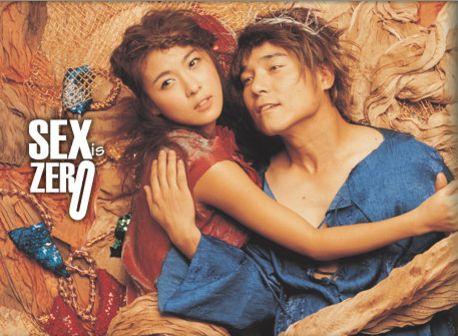 koreandrama org ...Fated To Love You Taiwanese Drama Cast