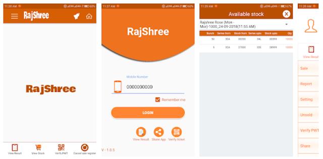 Rajshree Paper L Tickets WB Mobile Apps