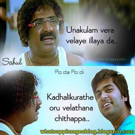 tamil six download
