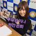 루카와 리나 (瑠川リナ,Rina Rukawa) 연예계 은퇴!