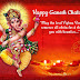 | श्री | When is Ganesh Chaturthi 2016 in India ?