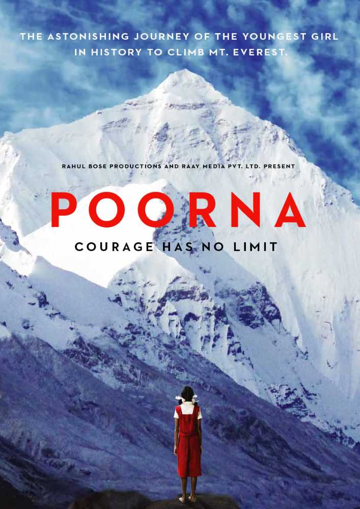 Poorna (2017) HD Mobile Movie Download