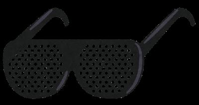 ピンホールメガネのイラスト(斜めから)