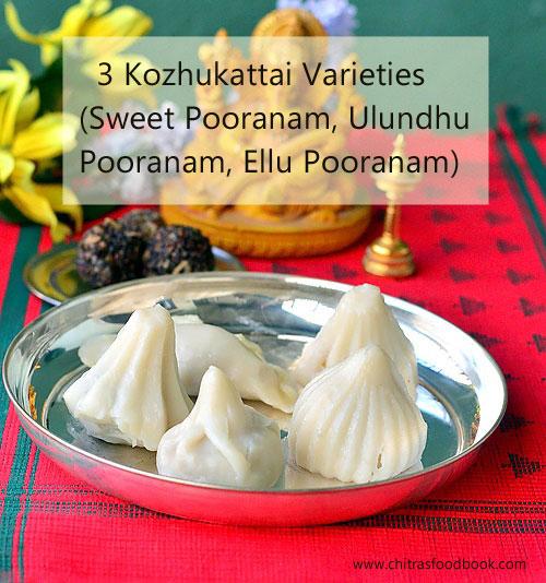 Kozhukattai varieties