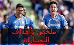 أهداف مباراة خيتافي ورايو فاييكانو في الدوري الاسباني
