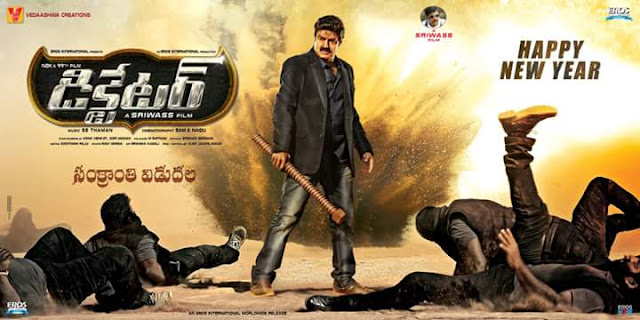 Dictator Movie Hindi Dubbed Download