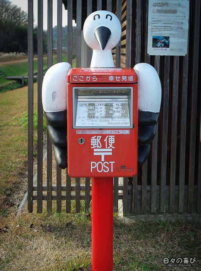 Boîte aux lettres kawaii cigogne à Toyooka