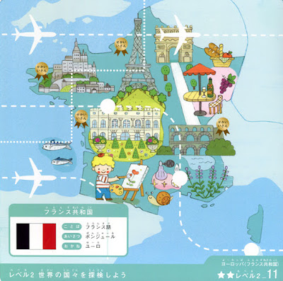 フランス,地図,世界遺産,イラスト.杉田香利