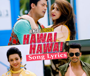 Hawai Hawai Lyrics - Jio Pagla
