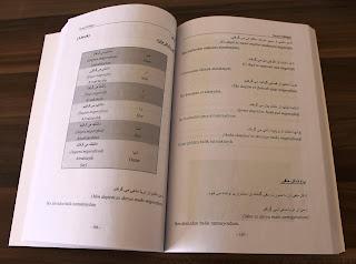 Farsça Dilbilgisi Kitabı, Dr. Ahmad Jabbari
