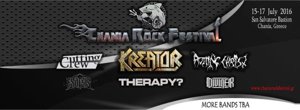 CHANIA ROCK FESTIVAL 2016: Headliners οι KREATOR