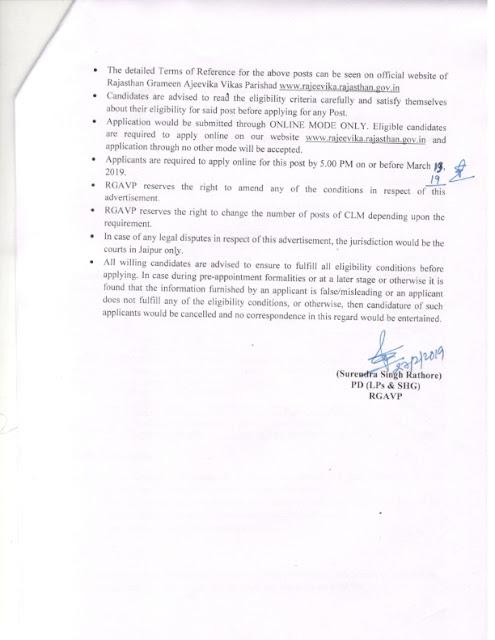 Manager Posts in RGAVP, Rajastan
