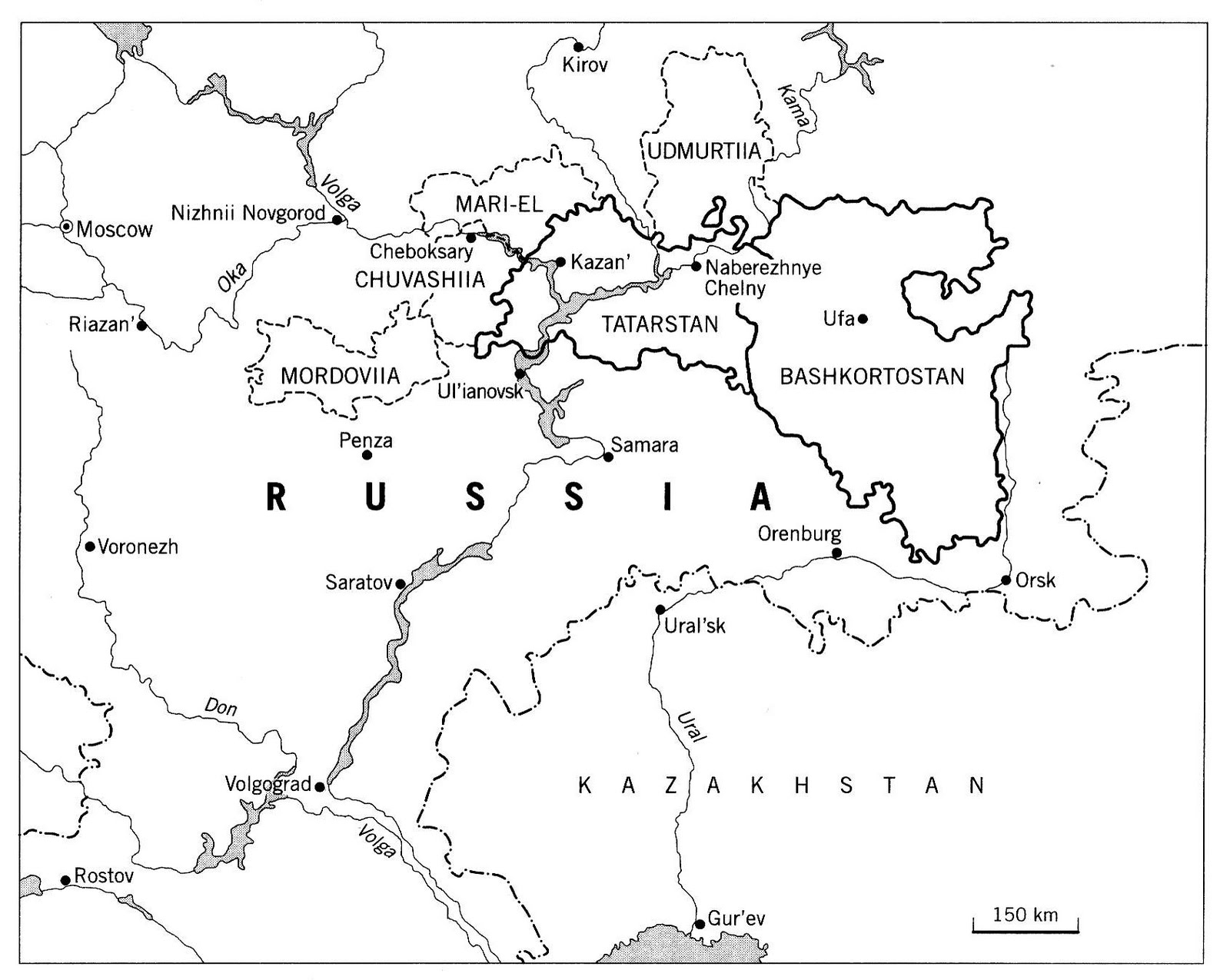 The Peremech Lounge Tatarstan Bashkortostan