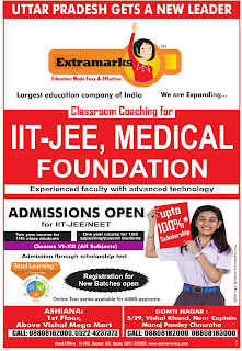 EXTREME MARKS IIT FOUNDATION