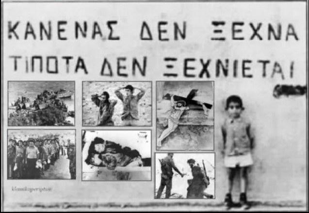 Κύπρος, 20 Ιουλίου 1974: 42 χρόνια από την τουρκική εισβολή