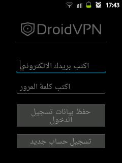 Register to droidvpn