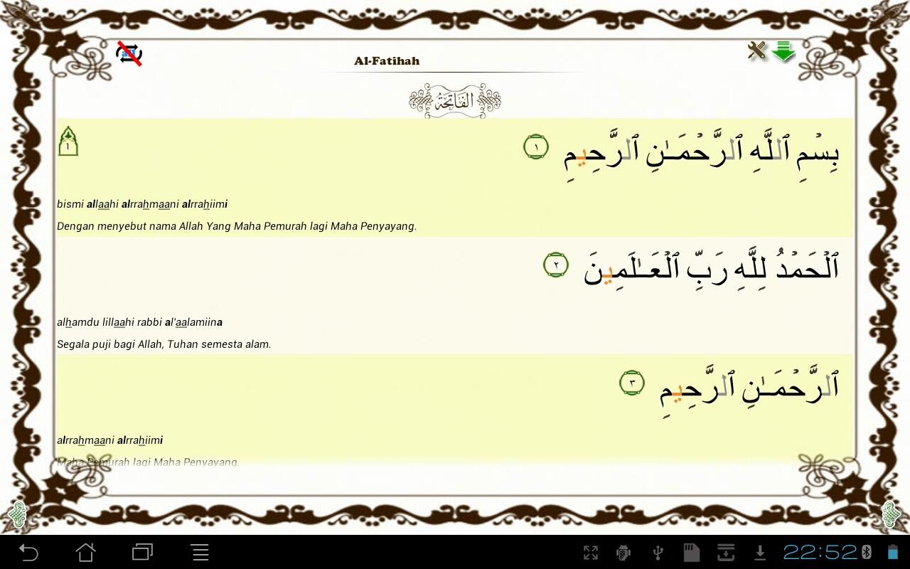 Al Quran Indonesia Terjemahan Download Aplikasi Java