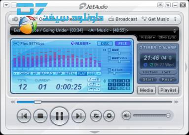 تحميل برنامج جيت أوديو بلاير 2019 Download Jet Audio