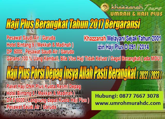 Biaya Haji Plus 2017