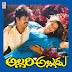 Allari Alludu (1993) Mp3 Songs Free Download