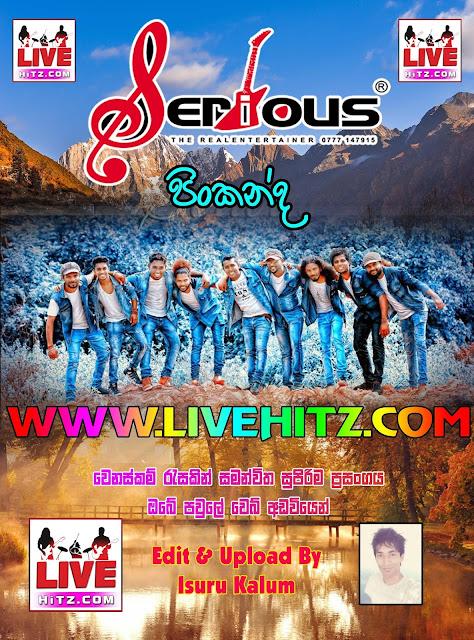 SERIOUS LIVE IN PINKANDA 2017-12-10